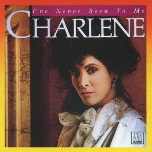 Royal names - Charlene