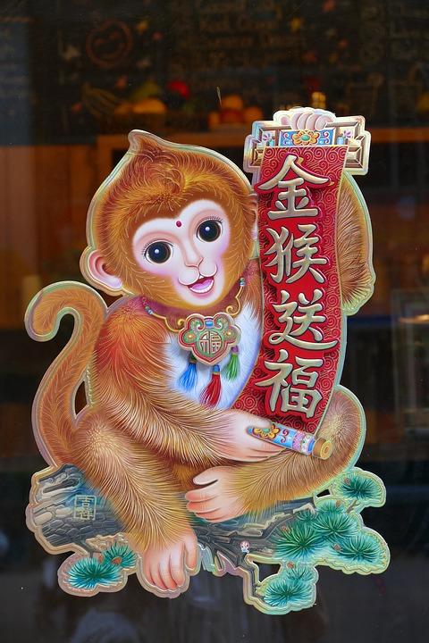 Chinese zodiac sign - Monkey