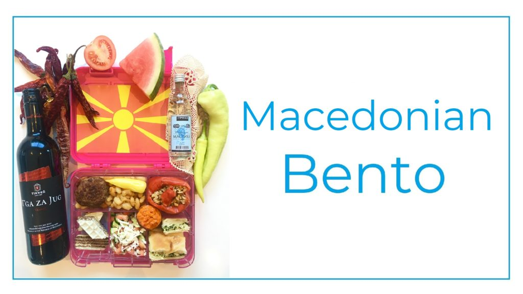 A picture of a Bento with Macedonian food